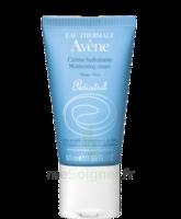 Pédiatril Crème hydratante cosmétique stérile 50ml à TOULENNE
